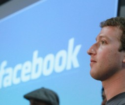 Mark Zuckerberg empieza 2011 como un triunfador / Getty Images