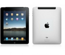 apple-ipad-wifi-3g-728-75