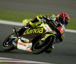Bankia / Foto: Getty Images