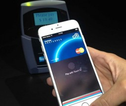 Plataforma Apple Pay