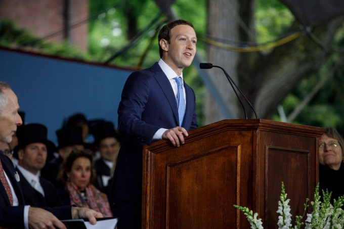juicio de Mark Zuckerberg