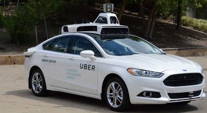Uber Advanced Technologies